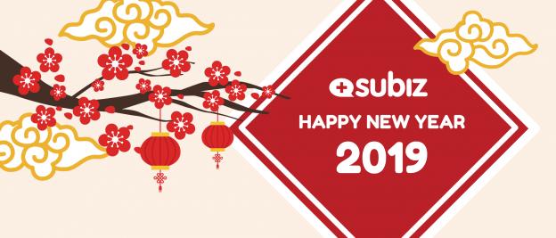 Subiz chúc mừng năm mới 2019!